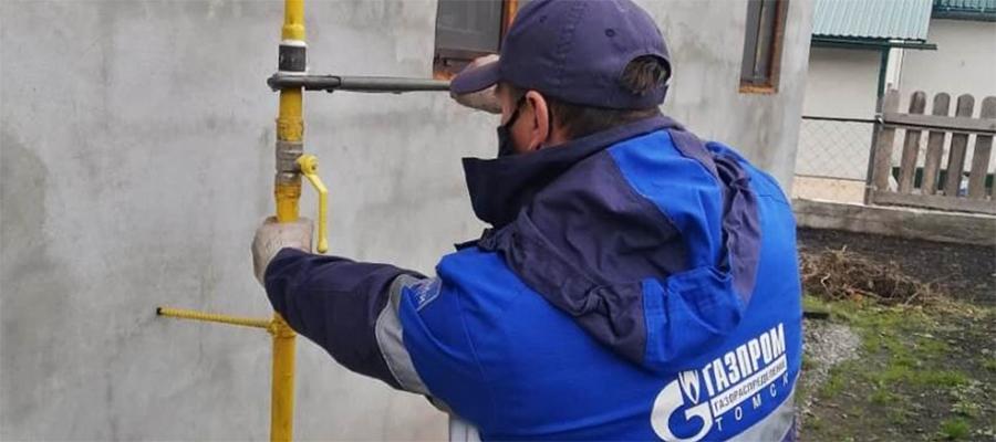 В с. Майма республики Алтай газифицирован еще один микрорайон