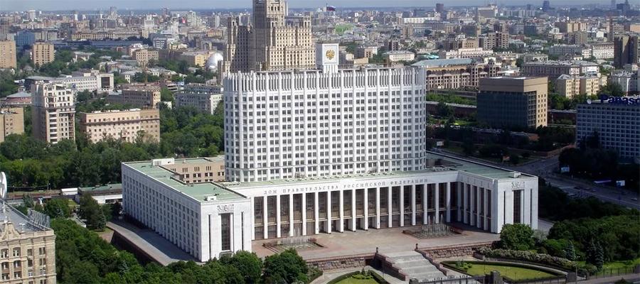 Правительство РФ выделит Пермскому краю 9 млрд руб. на модернизацию ГРЭС и ТЭЦ