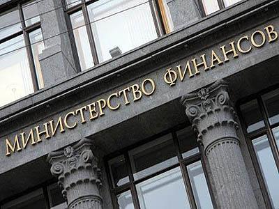 Минфин РФ. Цена нефти в 2015-2017 гг будет на уровне 90 долл США/барр, но не 60