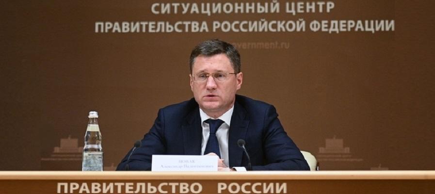 Совещание у А. Новака. Согласована программа газификации регионов до 2030 года