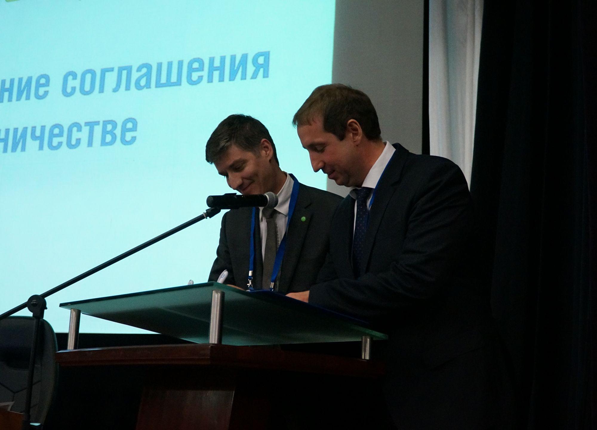 ООО «Газпром геологоразведка» и Университет Иннополис подписали соглашение о сотрудничестве