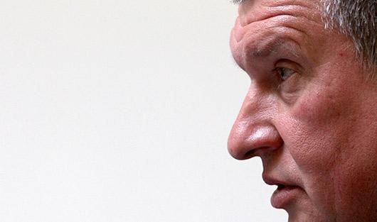 Суд рассмотрит иск И.Сечина к газете Ведомости о защите чести, достоинства и деловой репутации