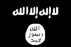 Боевики ИГИЛ атаковали ливийское нефтяное месторождение Total Mabruk
