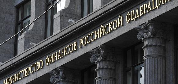 Минфин: Резервный фонд и ФНБ сократились на 875,8 млрд рублей за апрель 2014 г