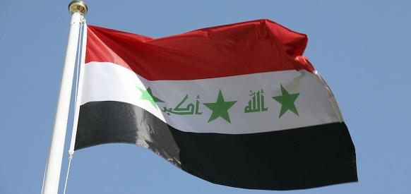 Экспорт нефти из Ирака в июне 2018 г вырос на 0,9%