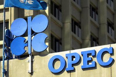 ОПЕК не прогнозирует снижения мировых цен на нефть в 2013 году