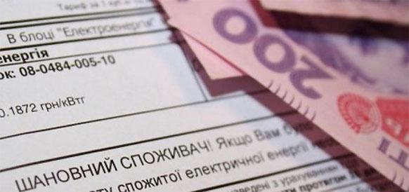 Украинцы в апреле 2018 г сократили долги за газ. Можно будет повышать тарифы?