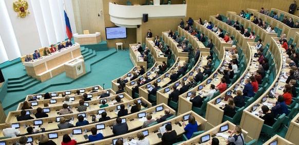 Парламент Российской Федерации формирует делегацию на РЭН-2017