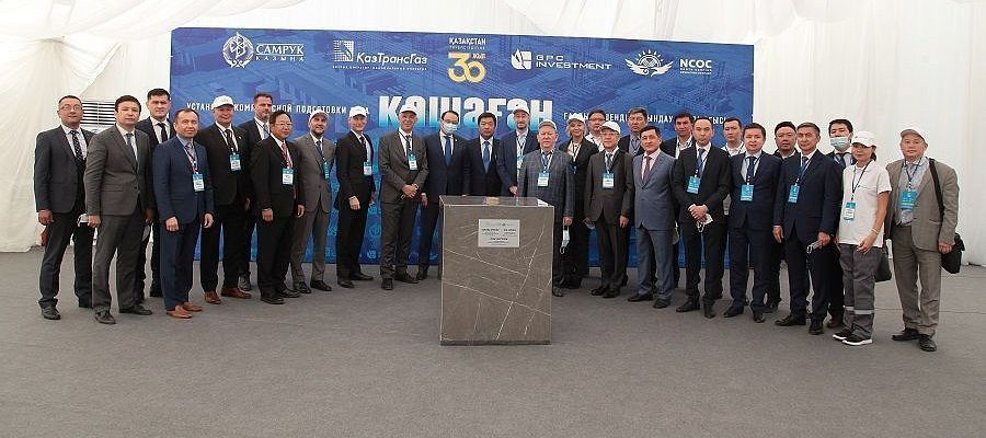 Kazakhstan launches construction of gas processing plant at Kashgan oil field