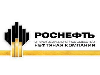 Rosneft H1 revenues up 69.1 pct to $16.44 bln