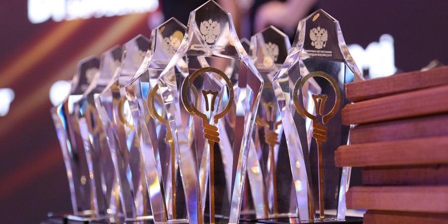 Neftegaz.RU в третий раз становится победителем всероссийского конкурса МедиаТЭК в номинации «Лучшее специализированное СМИ в ТЭК»