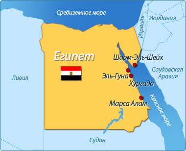 Катар отправляет 2-ю партию сжиженного газа в Египет