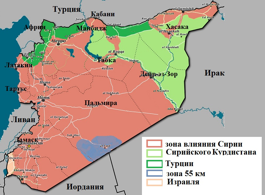 Situation_in_Syria_ June_2020.jpg
