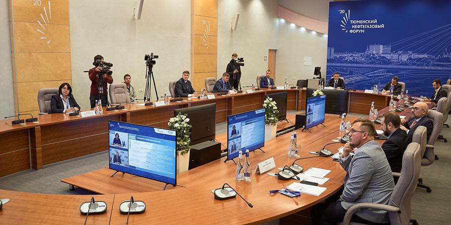 Вопросы цифровизации обсуждались в ходе Тюменского нефтегазового форума