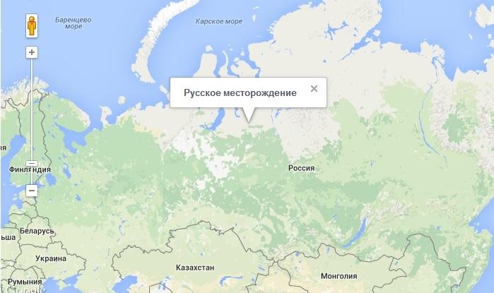 russkoe.jpg