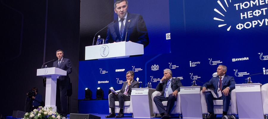 Газ как ключевой драйвер. Д. Кобылкин на ТНФ-2019 оценил перспективы России на мировом газовом рынке