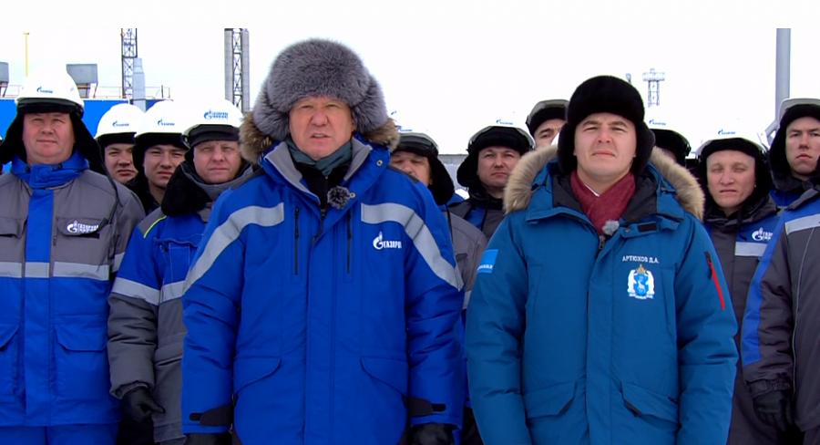 Full-scale development of Kharasaveyskoye field starts in Yamal Peninsula