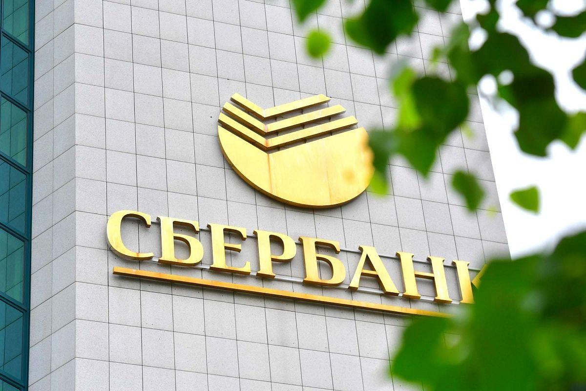 Российская экономика в среднесрочной перспективе
