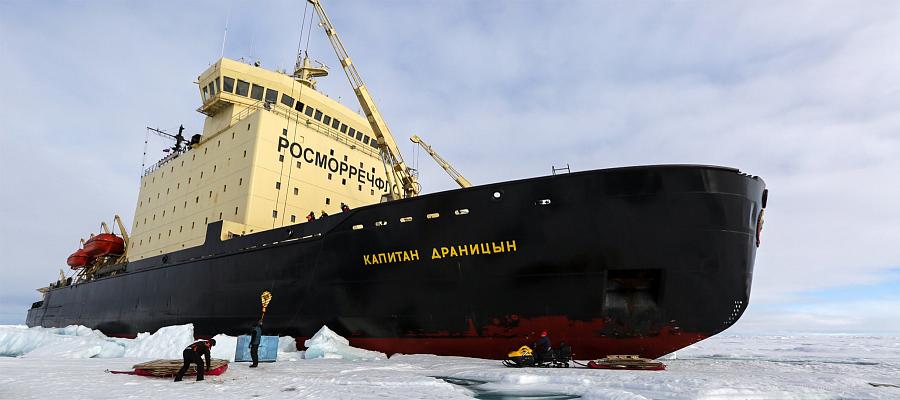 Арктика. В 2020 г. Минприроды РФ организует дрейфующую станцию с использованием вмороженного в лед ледокола Капитан Драницын