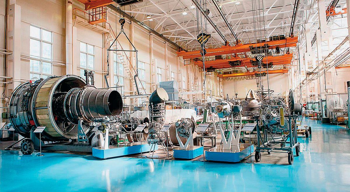 Энергетическое машиностроение нового поколения
