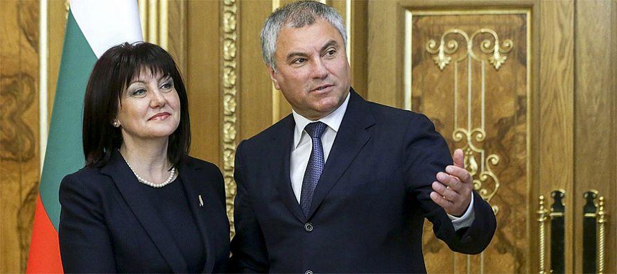 Болгария завершит строительство своего участка отвода от газопровода от Турецкого потока до конца 2020 г. - новости ТЭК на Neftegaz.RU