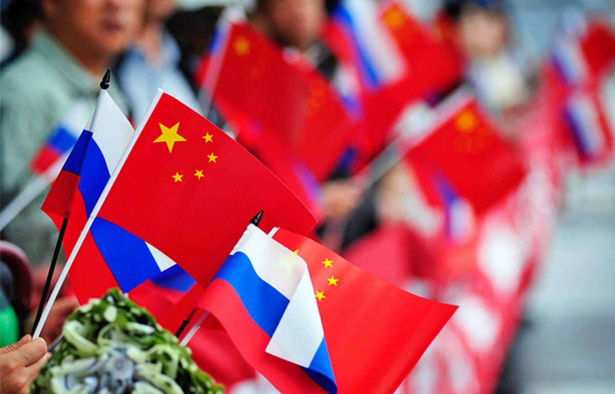 Россия и Китай: От торговли энергоресурсами к инвестиционному сотрудничеству