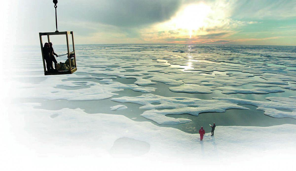Безопасность Арктики
