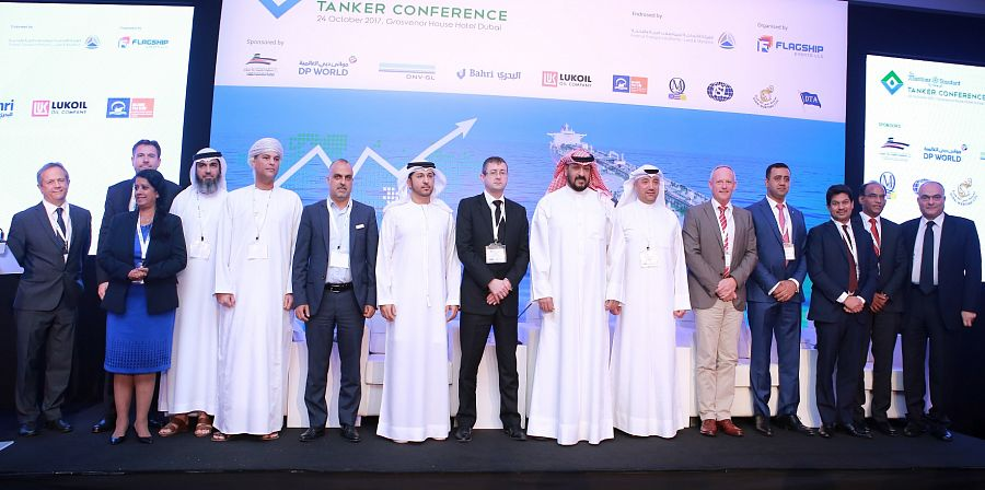 The Maritime Standard Tanker Conference moves to new location