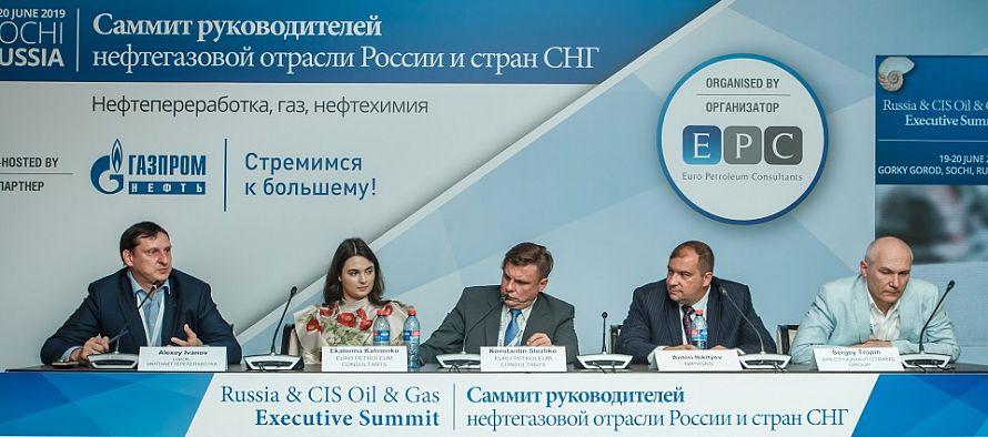 Сайт нефтегазов компаний создание веб сайта продвижение интернет сайта