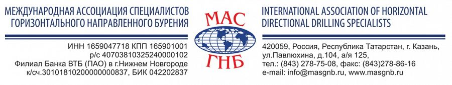 Отраслевой семинар: «2019 год. Россия. Рынок ГНБ. Современное состояние и вектор развития» пройдет в Новороссийске