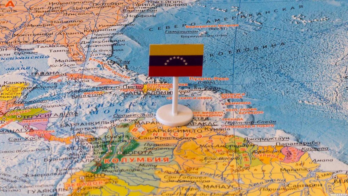 Боливарианский рубежи нефтегазового фронта