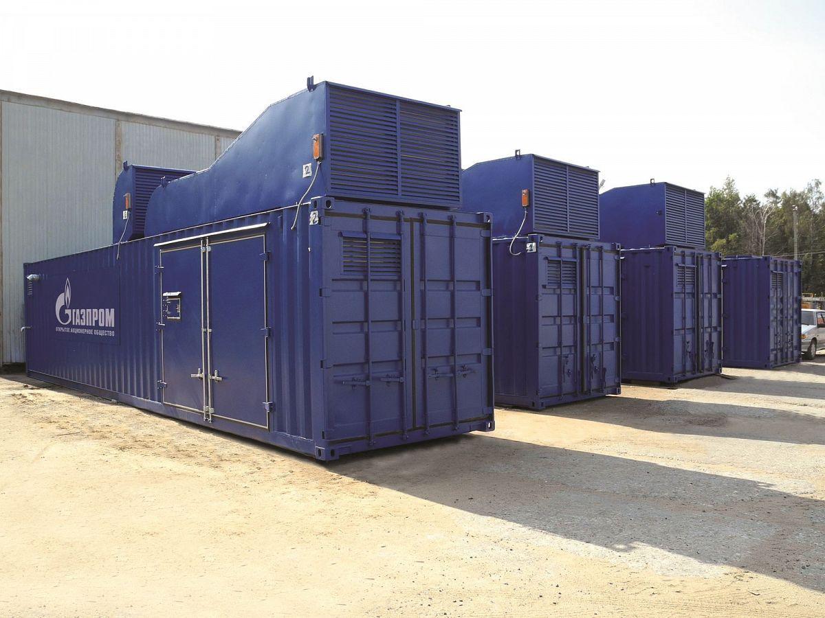 Контейнеры «Север». Многофункциональная система обеспечения безопасности и надежности работы оборудования