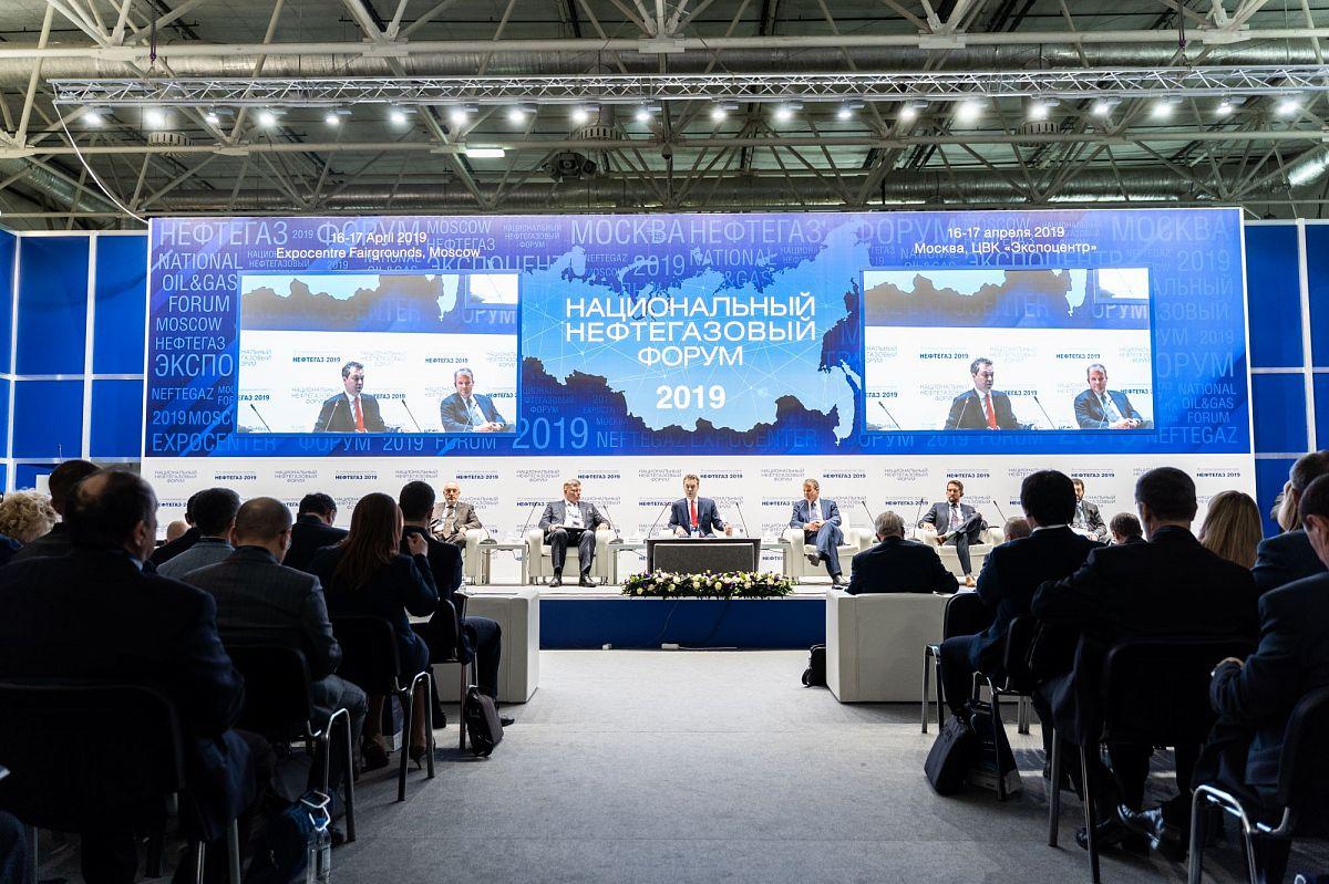 Юбилейная выставка «Нефтегаз» и Национальный нефтегазовый форум в 2020 году