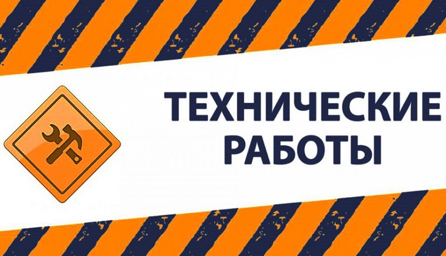 Важное объявление для читателей Neftegaz.RU!