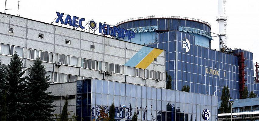 Энергоатом Украины начал общественные слушания по строительству блоков Хмельницкой АЭС - новости ТЭК на Neftegaz.RU