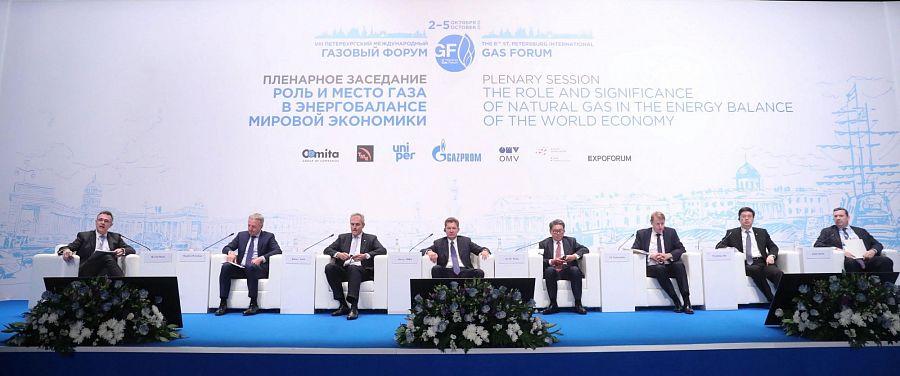 Определены участники Пленарного заседания IX Петербургского международного газового форума (ПМГФ-2019)