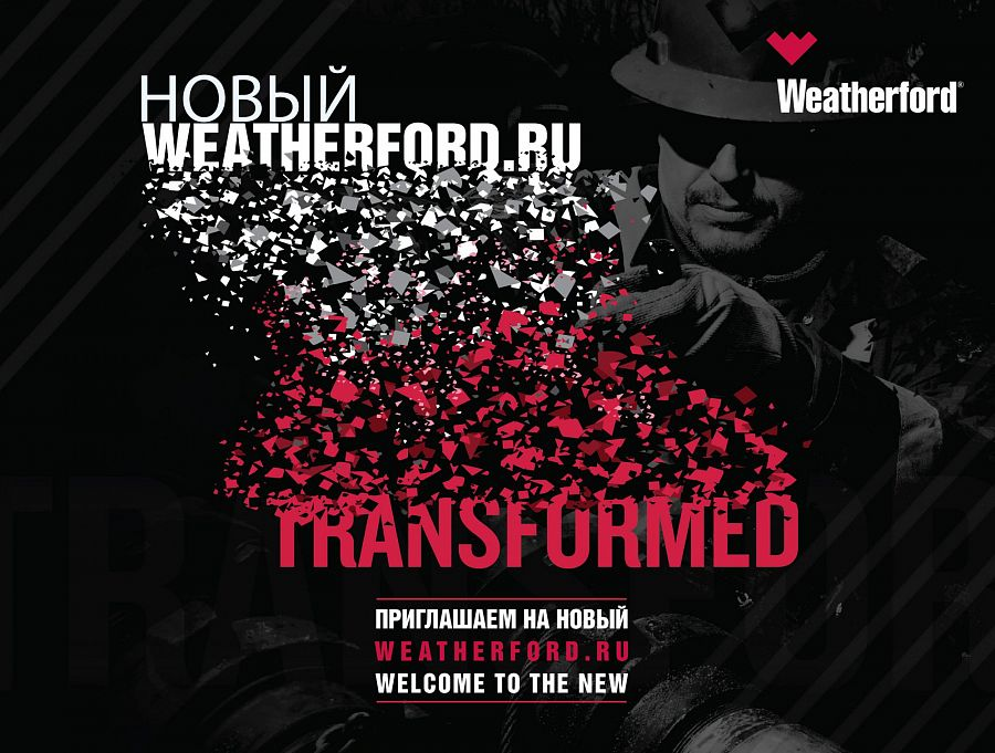 Weatherford Russia Launches New Website