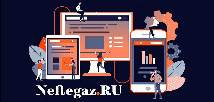 На Neftegaz.RU запущен раздел Агентство!