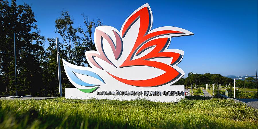 ВЭФ-2019. Русатом Карго подписал соглашение о долговременном сотрудничестве с корейскими компаниями в области развития Северного морского транзитного коридора