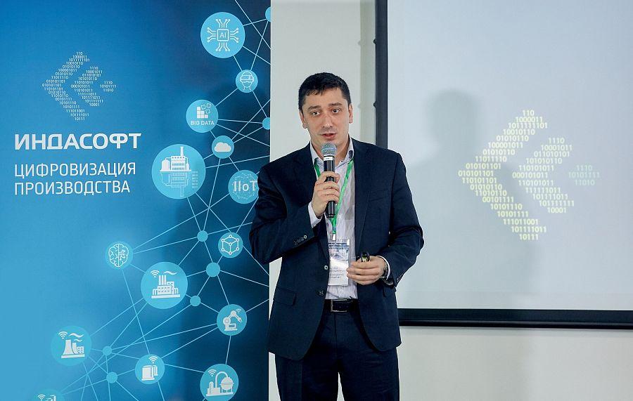 Завершила свою работу двухдневная конференция «ИндаСофт-2019», которая проходила с 21 по 22 марта в Москве.