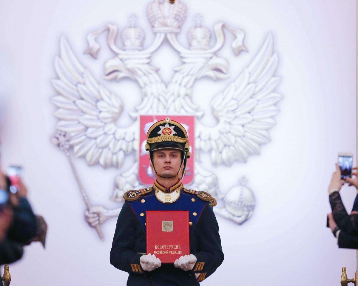 Конституционная реформа