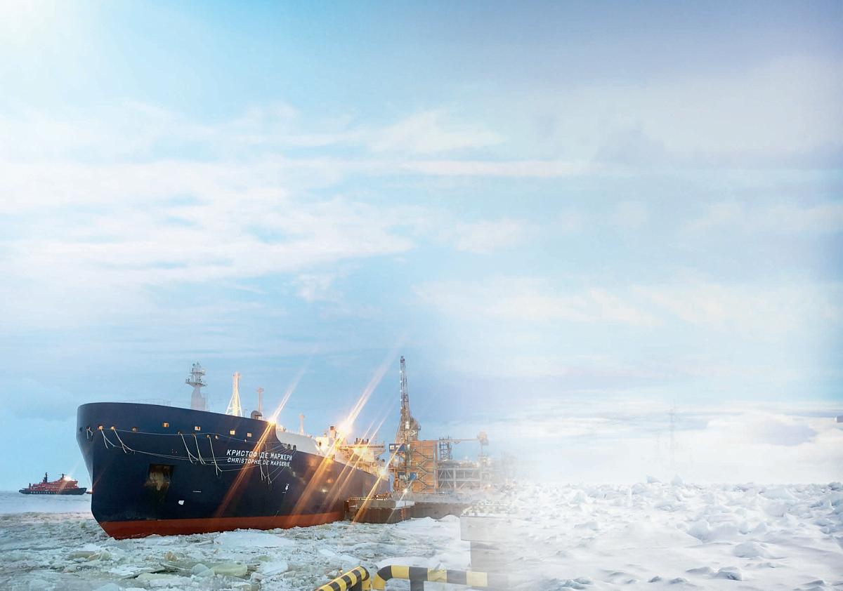 НОВАЯ АРКТИКА Развитие морских коммуникаций в условиях глобального потепления