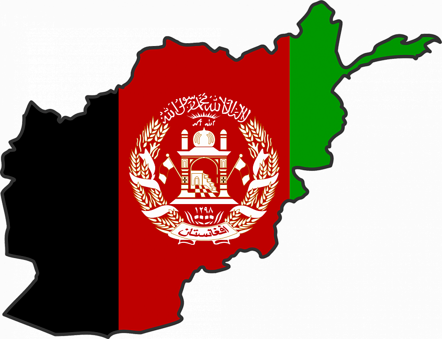 Dragon Oil, TPAO, Ghazanfar Signs PSCs for 2 Blocks in Afghanistan