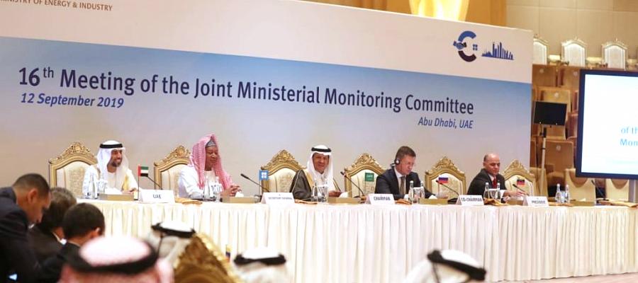 JMMC: Уровень соблюдения соглашения ОПЕК+ в оставшиеся месяцы 2019 г. может достичь рекордных показателей