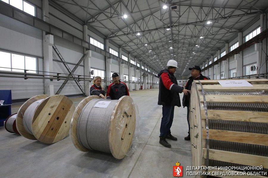 Богословский кабельный завод в Свердловской области откроет второй цех по производству нефтепогружного кабеля новой модели