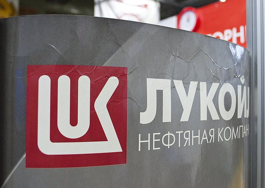 Lukoil: No directive to cut oil production in Iraq