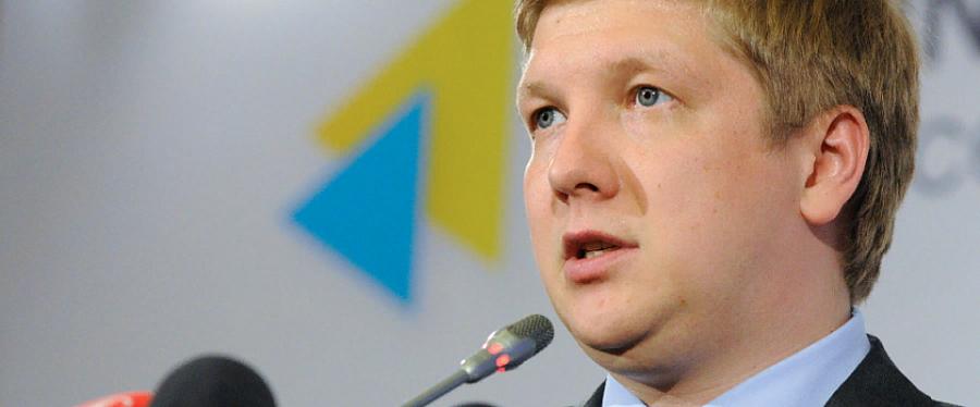 Нафтогаз не исключает прямых поставок от Газпрома предприятиям Украины с 2020 г.