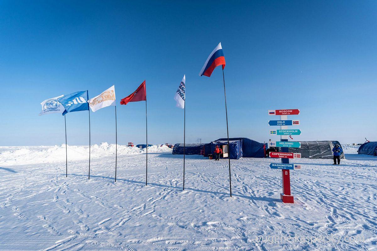 От фрагментации к комплексному регулированию. Право и освоение нефтегазовых ресурсов российской Арктики и континентального шельфа