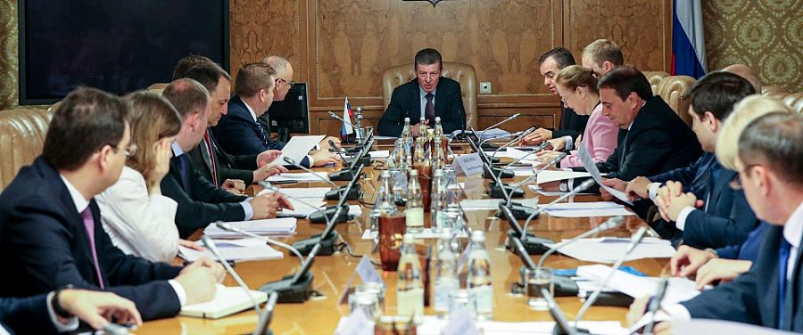 Определены даты проведения Российского инвестиционного форума – 2020