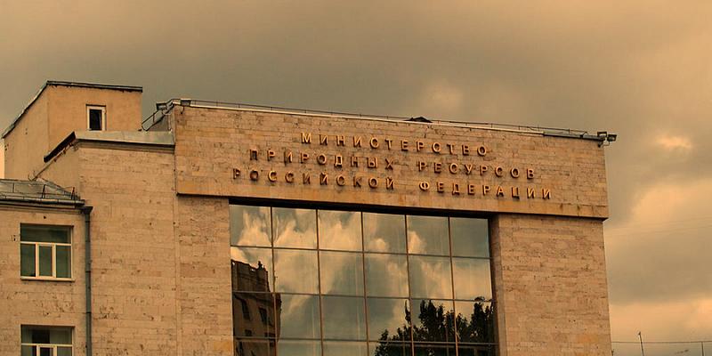 Минприроды РФ: в 2019 г. будет предоставлено в пользование 30 участков недр для геологоразведки